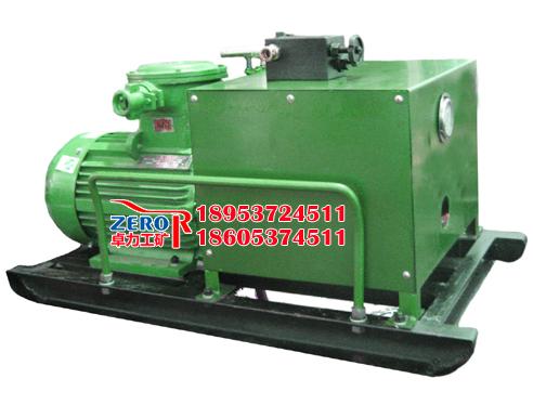 BRWT40/20乳化液移动泵站