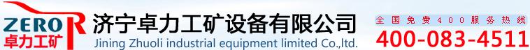 鸿运国际官网入口-鸿运app是什么