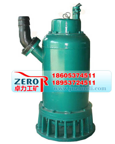 BQS15防爆型潜水排污泵
