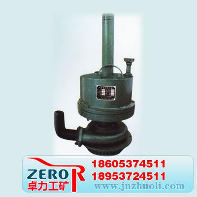 FWQB70-30风动潜水泵