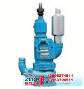 QYW25-45风动污水潜水泵