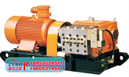 BPW250喷雾泵