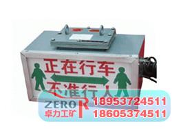 XJH127声光语言报警装置