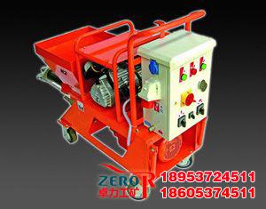 PJB-N2半自动喷浆泵