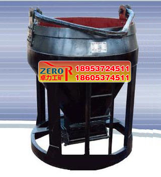鸿运国际官网入口底卸式吊桶