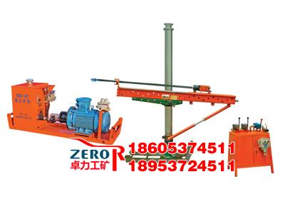 ZYJ-550/200型架柱式液压回转鸿运app是什么