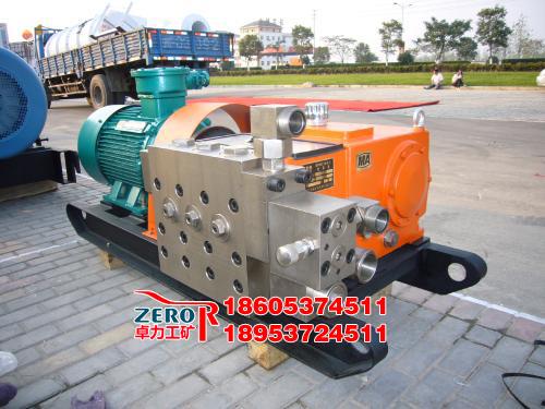 BPW250/10(16)喷雾泵站