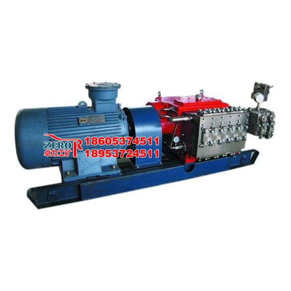 BPW400 喷雾泵