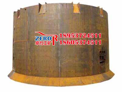 立井整体移动金属模板