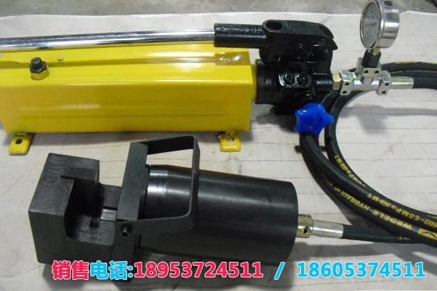MQG24-300锚杆切断器