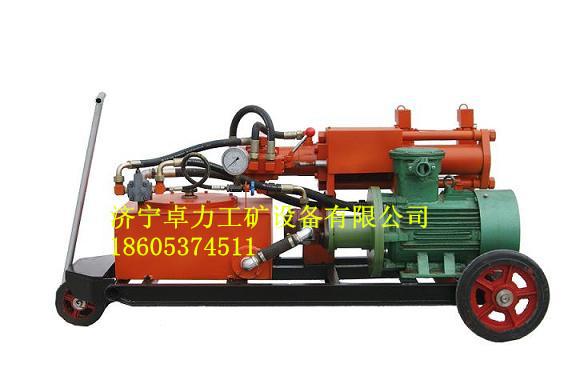 ZBY-50/7-11型液压注浆泵