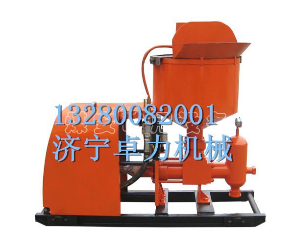 ZBQ-36/3-J型煤鸿运国际官网入口漏斗式气动注浆泵