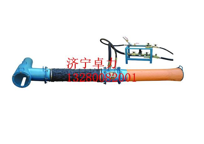 KJS-12QZ 鸿运国际官网入口气动湿式孔口降尘装置