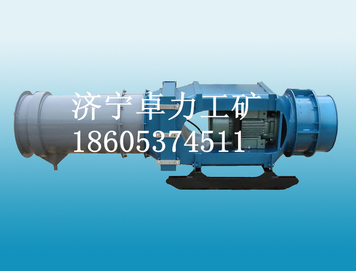 KCS-225LZ 煤鸿运国际官网入口湿式螺弦除尘风机