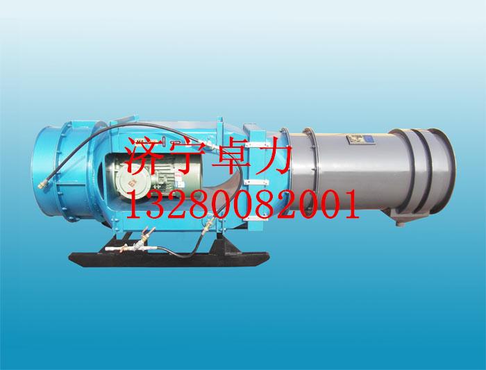 KCS-310LZ 煤鸿运国际官网入口湿式螺弦除尘风机