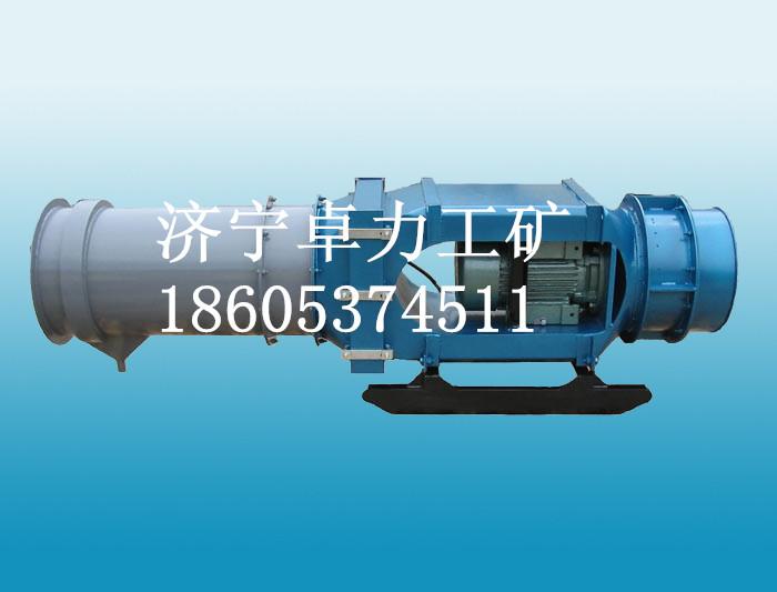 KCS-145LZ煤鸿运国际官网入口湿式螺弦除尘风机