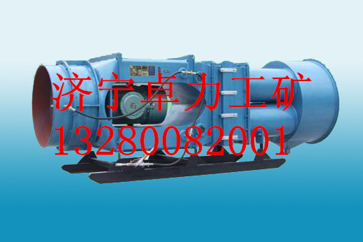 KCS-420LZ  煤鸿运国际官网入口湿式螺弦除尘风机