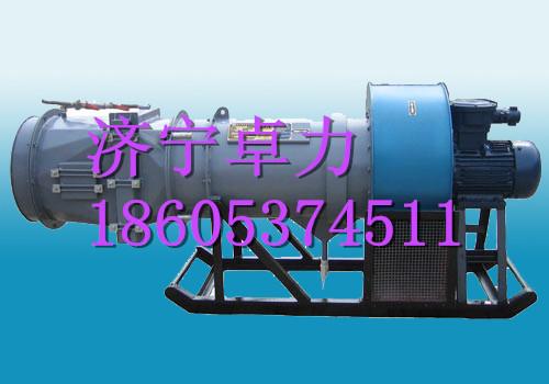 KCS-115LL离心式风机(湿式螺弦除尘风机)