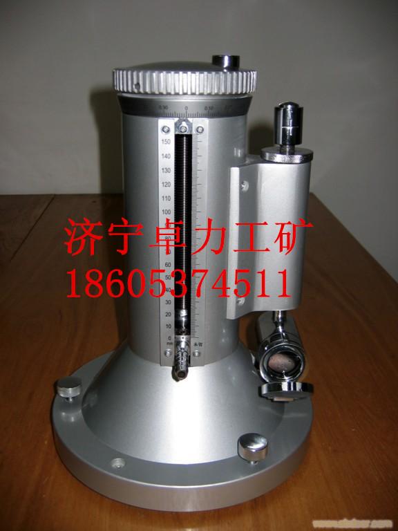 BWY-250补偿式微压计