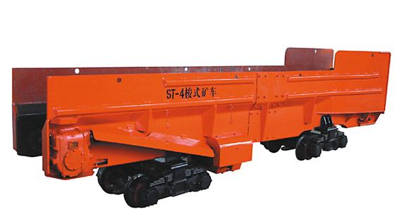 小型梭式矿车·小型梭车